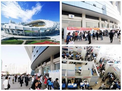 八万人体育馆招聘_[2012年2月4-5日]上海八万人体育馆首场特大型招聘会