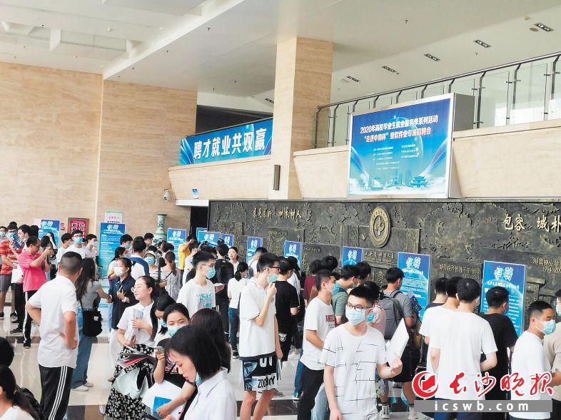 长沙市本级首场就业服务进校园线下招聘会举行